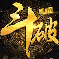 斗破乾坤官网正式版v1.0.0最新版