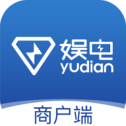 娱电商户端(移动充电)app1.0 安卓版
