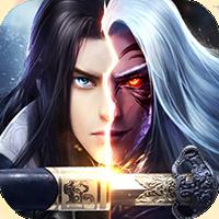 古剑仙域无限元宝版v1.0.0最新版