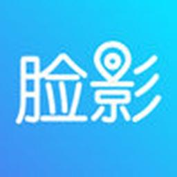脸影(地图社交)appv2.1.1 安卓版