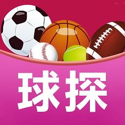 球探捷报比分(体育资讯)appv1.0.1安卓版