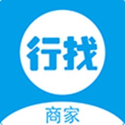 行找商家(店铺管理)appv1.0安卓版