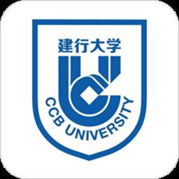 建行大学app官网版v2.0 安卓版