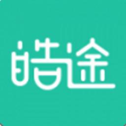 皓途(智能进销存管家)appv0.2.1安卓版