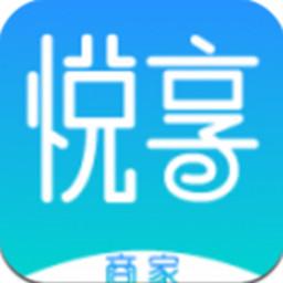 有奖发票商户端appv1.1.8安卓版