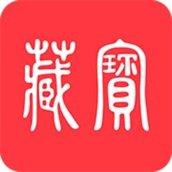 藏宝app1.2.14官方版