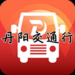 丹阳交通行(公交查询)1.0 安卓版