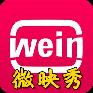 微映秀app(短视频社交)1.4.2安卓版