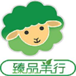 臻品羊行(羊乳购买)app1.0.7 安卓版
