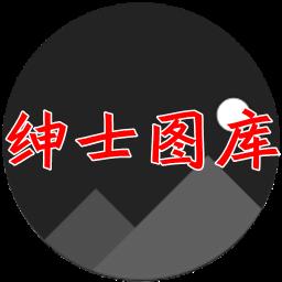 绅士图库(p站图片)1.1.11 安卓版