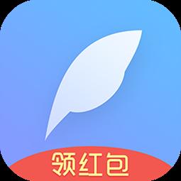 红包笔记(记笔记赚钱)appv1.0.0安卓版