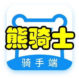 熊�T士(�W�j接��)手�C版3.2.1 安卓最新版