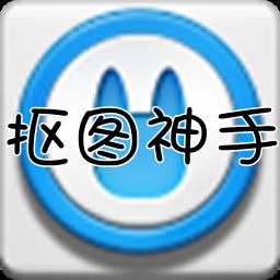 ��D神手2019中文破解版1.0 安卓版