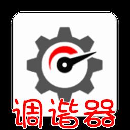 游�蛘{�C器破解版1.0 安卓版