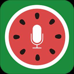 西瓜语音交友appv1.0最新版