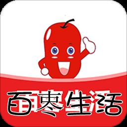 百�疑�活购物app1.0 安卓版