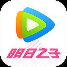 腾讯视频极速版9.9.9 安卓最新版