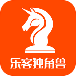 乐客独角兽(创业学习)手机版2.7.6 安卓版