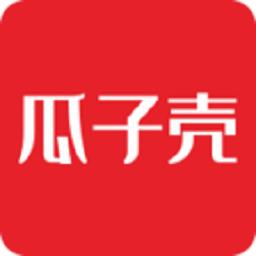 瓜子壳(优惠抢好货)app3.8.8 安卓版