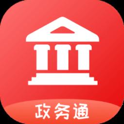 小灵狗政务通appv1.3.0 安卓版