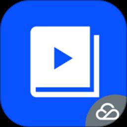腾讯云互动课堂appv1.2.1.134安卓版