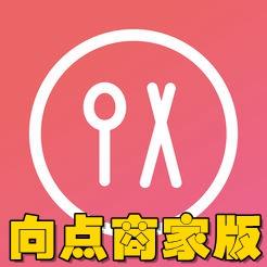 向点商家版app(商家运营管理服务)1.4.4安卓手机版
