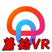 蘑菇VR腾讯视频vip破解版1.0.0.12安卓版