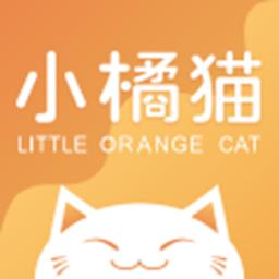 小橘猫婚礼课堂appv4.3.3.2安卓版