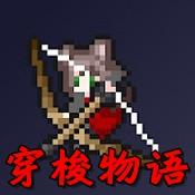 穿梭物�Z�o限金��荣�破解版2.01安卓版