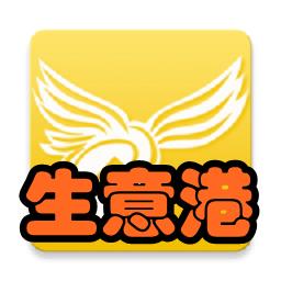 生意港(创业商学院)app1.0 安卓版
