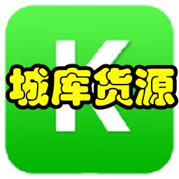 城库货源(钢材商品采购)app1.1.7 安卓版