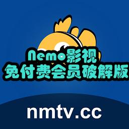 Nemo影�免付�M���T破解版1.2.5 安卓版