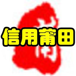 信用莆田(企�I查�)手�C版0.0.1 安卓版