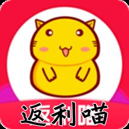 返利喵(领券购物)2.1.0 安卓版