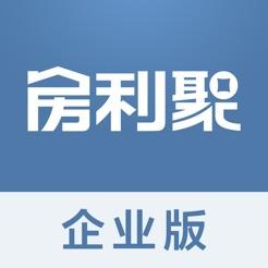 房利聚企业版app(出租物业管理)2.4.0官方版
