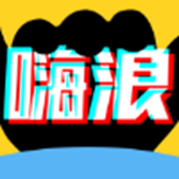 嗨浪社�^appv 3.0.2安卓版