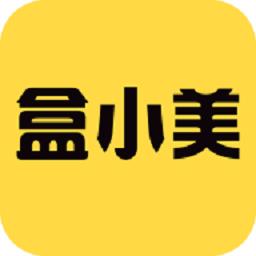 盒小美Plus(营销推广)1.1.0 安卓版