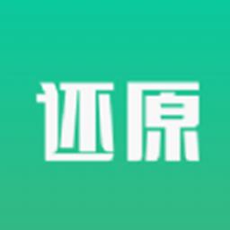 还原健康(职业教育)appv1.8官方版