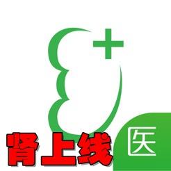 �I上��t生端app(病程管理)2.0.9官方版