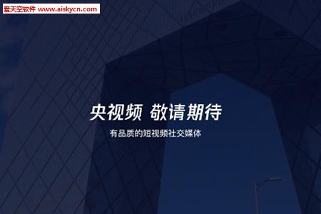 央��lMCN��作者申�app