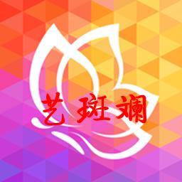 艺斑斓短视频appv1.0.16安卓版