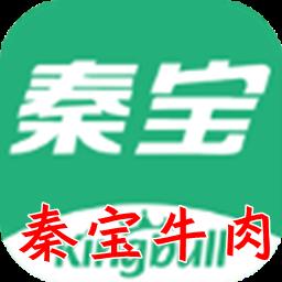 秦宝牛肉商城App2.13 安卓版
