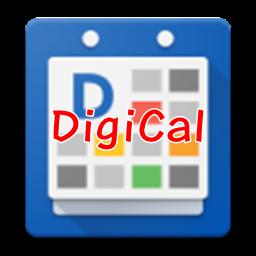 DigiCal手机日历App2.0.4 安卓版