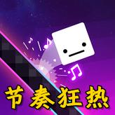 节奏狂热无限金币破解版1.0.2安卓版