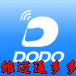 维迈通多多摩托骑行通讯app1.0.57安