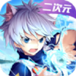 �X醒吧!少年官方正式版v1.0.4安卓版