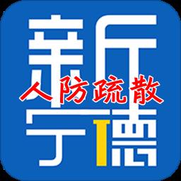 人防疏散掩蔽手机版app1.0 安卓版
