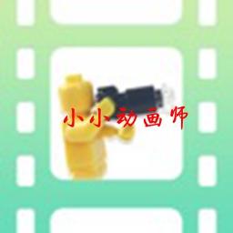 小小动画师(动画制作工具)appv1.1.77安卓版