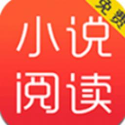 麻辣听书(免费听书)appv1.0安卓版