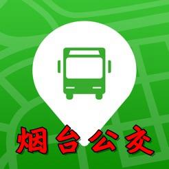 烟台公交app公交实时位置查询2.88安卓版
